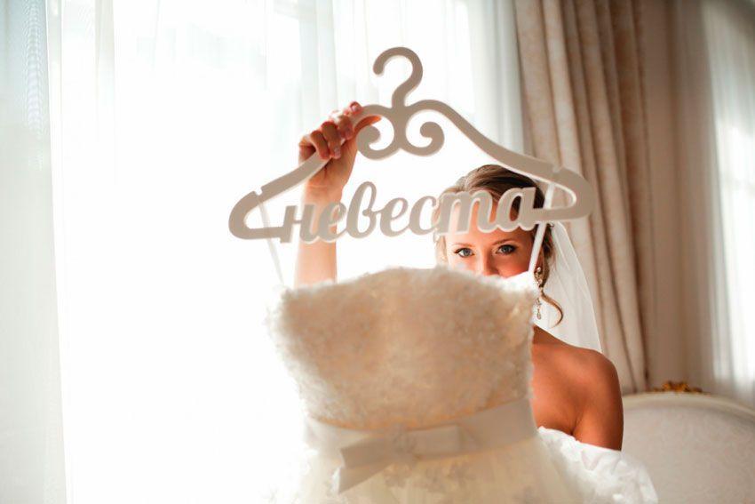 Подготовка платья свадебного
