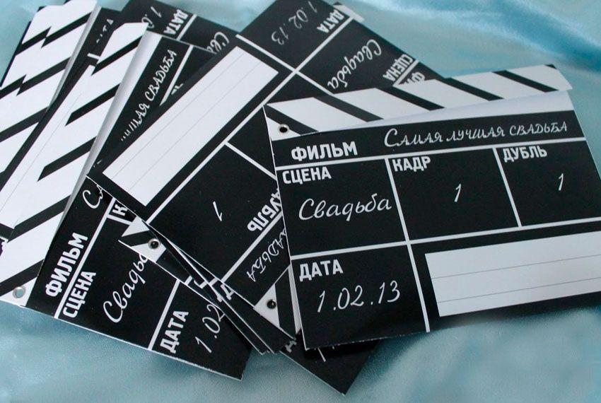 Билеты в кино для гостей на свадьбе