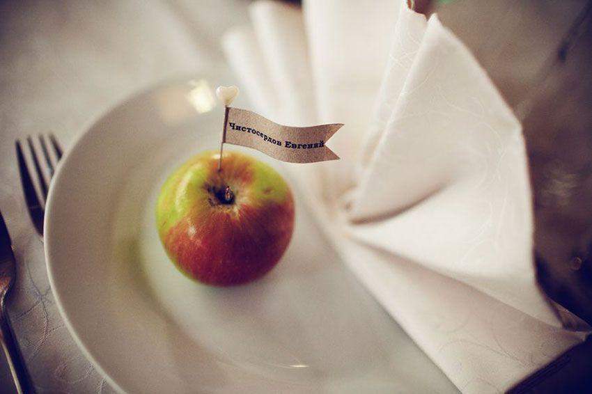 Рассадка яблоки