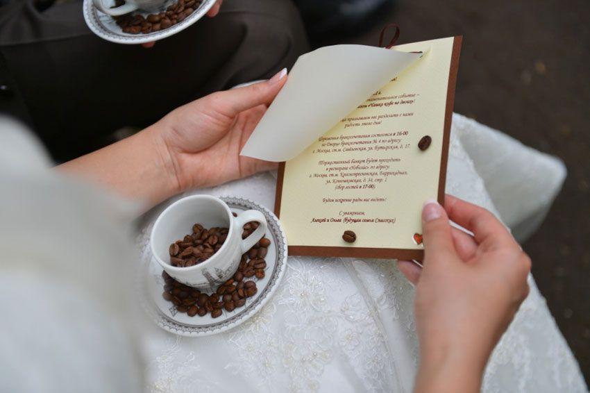 Кофе на свадьбе