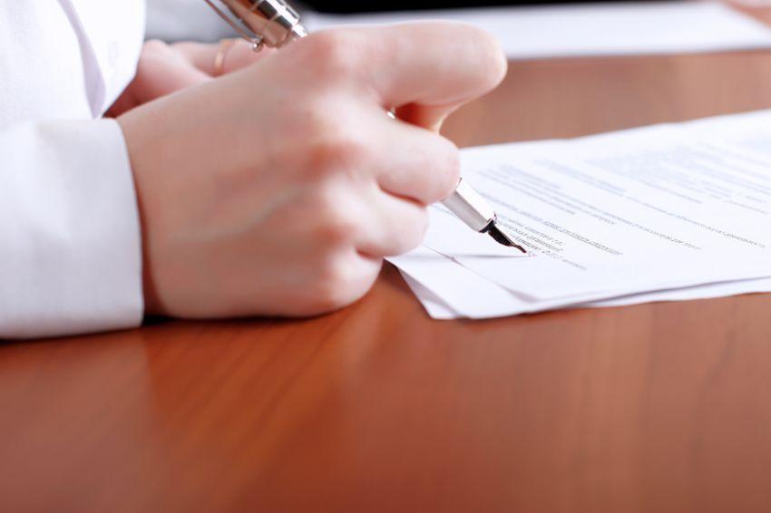 Договор или расписка